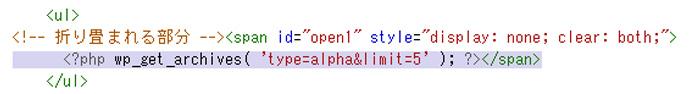 HTMLサイトマップをプラグイン無しでショートコードを作り実装(WordPress)