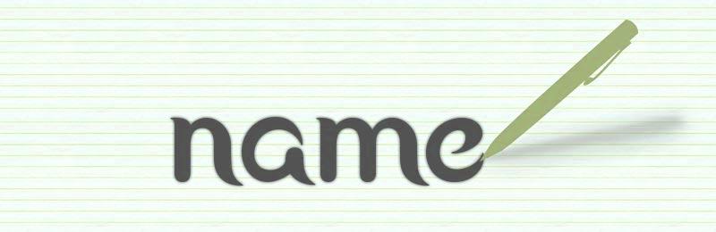 名前イメージ