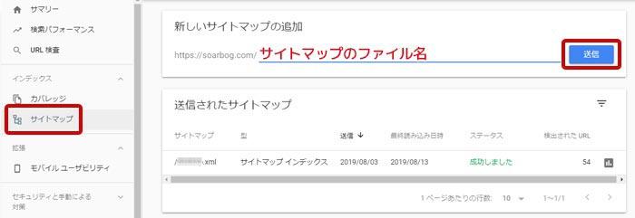 Google Search Console「モバイルユーザビリティ」問題対処法