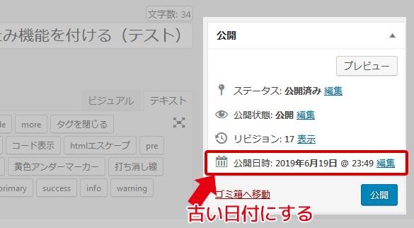 Google Search Console「モバイルユーザビリティ」問題調べ方