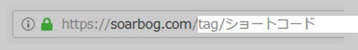 WordPressタグクラウドページ「noindex」設定