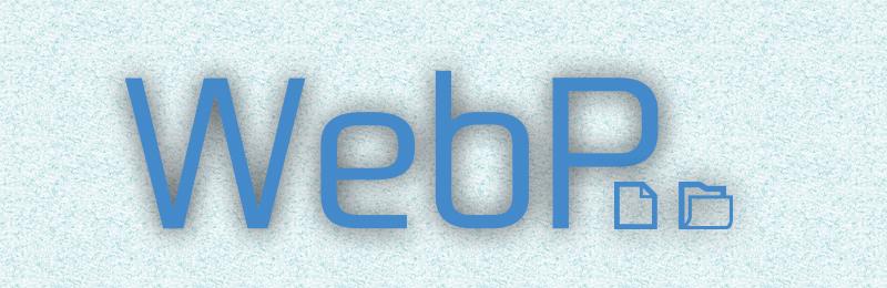 WebPイメージ