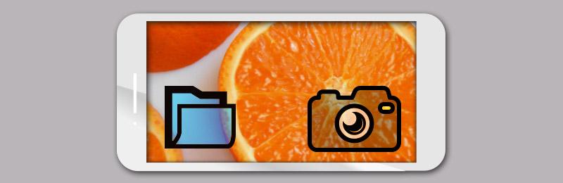 カメラフォルダスマホイメージ