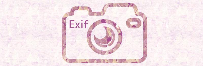 写真、画像のExif情報(個人情報)イメージ