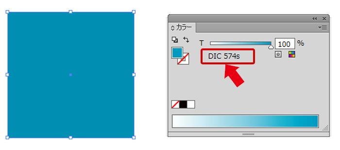 CMYK値やRGB値から特色コード(PANTONEやDIC)に変換したり調べる方法