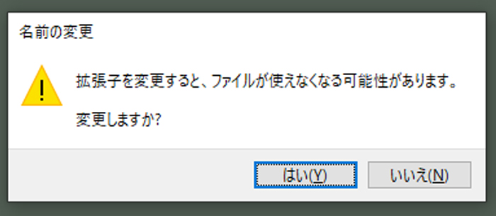 Windowsで「.pages」拡張子フォルダの中身を開いて確認する方法